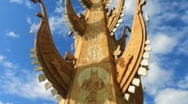 Yakutia Wallpaper For IPhone