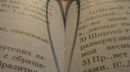 Book Ring Heart Wallpaper For Mobile