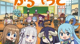 Isekai Quartet Wallpaper For IPhone