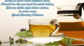 Tea Good Morning Desktop Wallpaper
