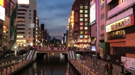 Japan Downtown High Quality Wallpaper