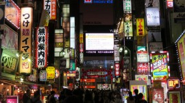 Japan Downtown Wallpaper Download Free