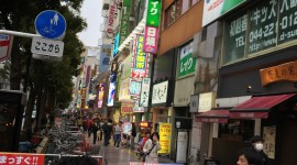 Japan Downtown Wallpaper For IPhone