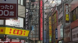 Japan Downtown Wallpaper For IPhone Free