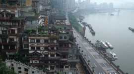 Chongqing Desktop Wallpaper Free