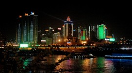 Chongqing Wallpaper Background