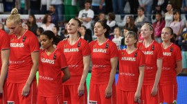 European Olympiad In Belarus Wallpaper 1080p