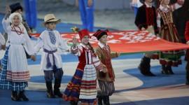 European Olympiad In Belarus Wallpaper Background