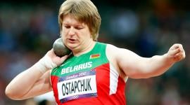 European Olympiad In Belarus Wallpaper Download Free