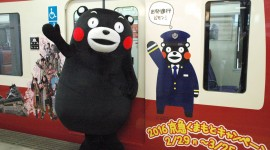 Kumamon Desktop Wallpaper HD