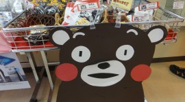 Kumamon Wallpaper Background