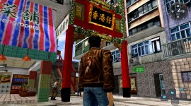 Shenmue 1 & 2 HD Image Download