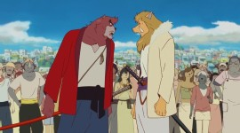 The Boy And The Beast Photo