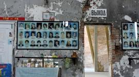 Beslan Wallpaper For IPhone 6