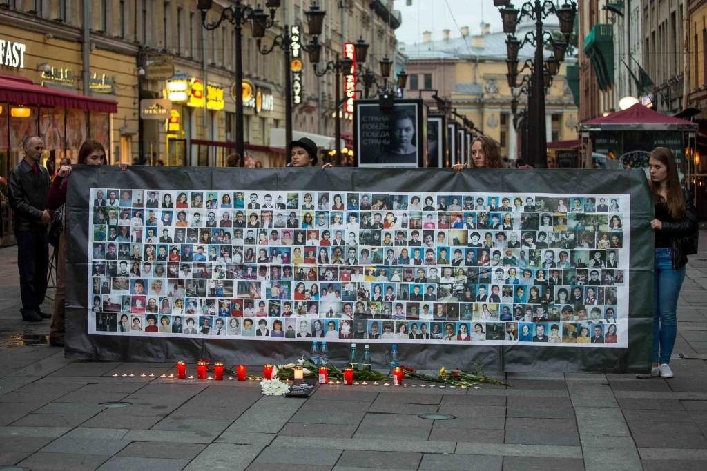 Beslan wallpapers HD