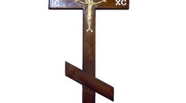 Cross Wallpaper For IPhone