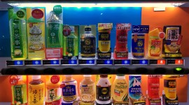 Drinks Machine High Quality Wallpaper