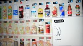 Drinks Machine Wallpaper For Desktop