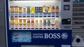 Drinks Machine Wallpaper Free