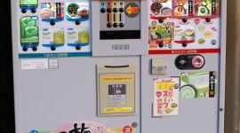 Drinks Machine Wallpaper Gallery