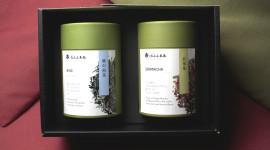 Japanese Tea Wallpaper Gallery