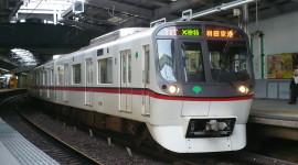 Trains In Japan Desktop Wallpaper For PC