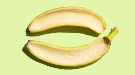 Banana Peel Wallpaper Background