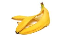 Banana Peel Wallpaper For PC
