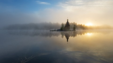 Fog Church wallpapers high quality