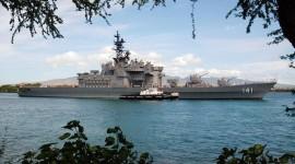 Japanese Navy Wallpaper HD