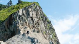 Kuril Islands Desktop Wallpaper HD