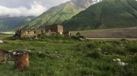 Ossetia Wallpaper HQ