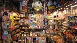 Tokyo Shops Wallpaper HQ