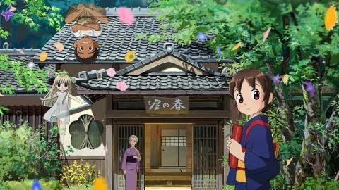 Wakaokami Wa Shougakusei wallpapers high quality