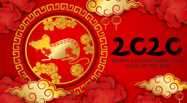 Year 2020 Image Download