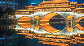 Chengdu Wallpaper Download