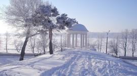 Gazebo Snow Image Download