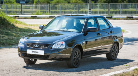 Lada Priora Wallpaper Gallery