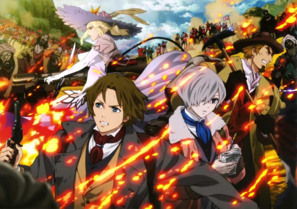 Shisha No Teikoku wallpapers HD