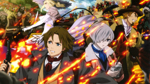 Shisha No Teikoku wallpapers high quality