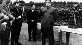 Kim Il Sung Wallpaper HQ