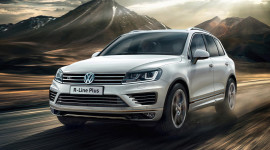 Volkswagen Touareg Best Wallpaper