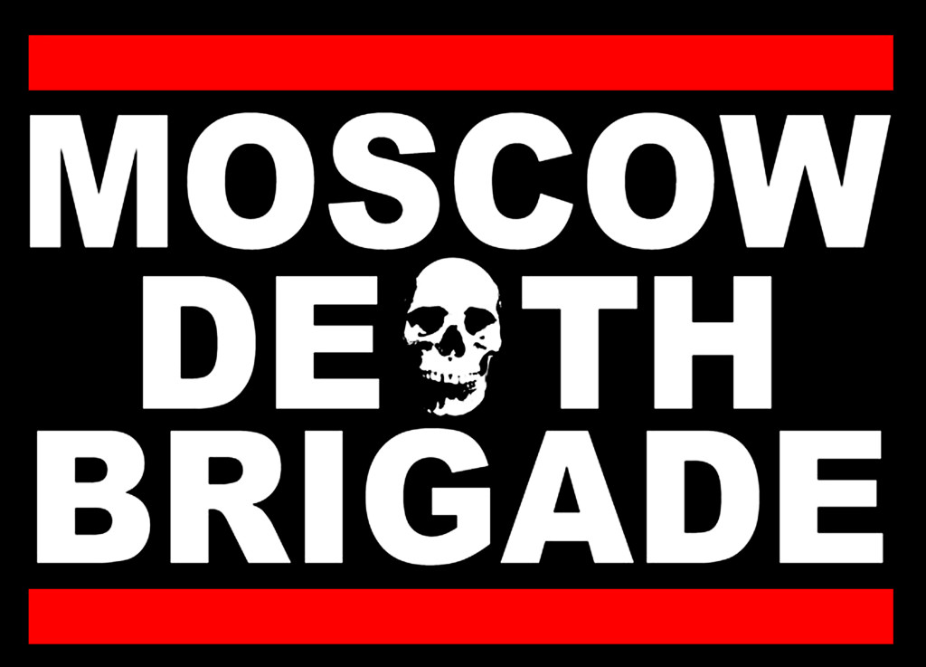 Moscow Death Brigade wallpapers HD