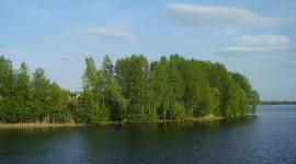 Voronezh Desktop Wallpaper Free