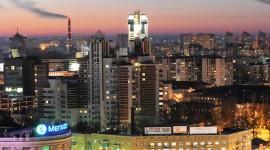 Voronezh High Quality Wallpaper