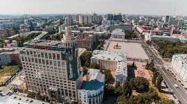 Voronezh Wallpaper High Definition