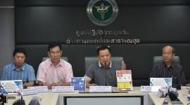 Quarantine In Thailand Wallpaper High Definition