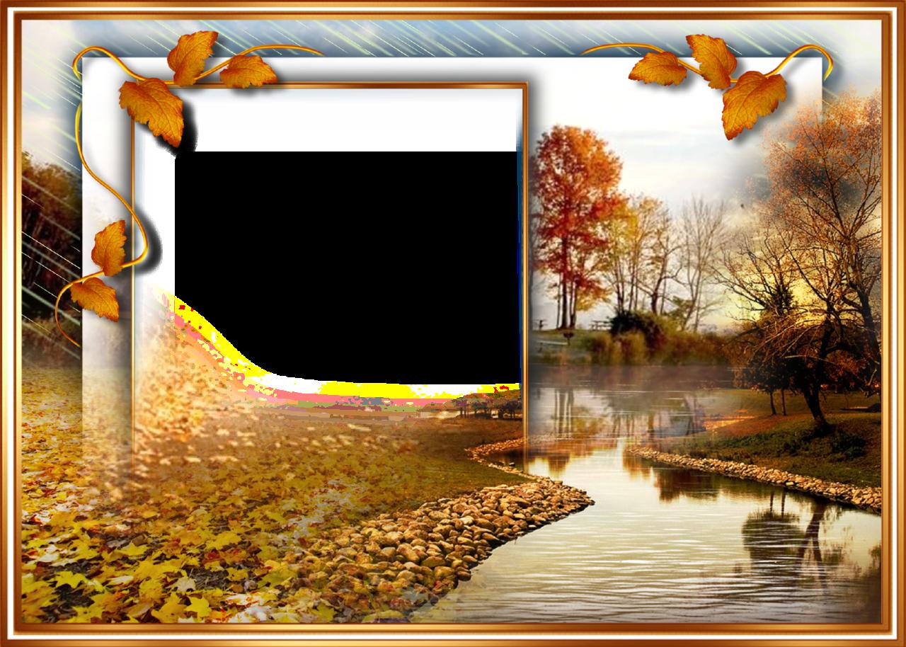 персонажа появляется картинка рамка поздняя осень настоящее