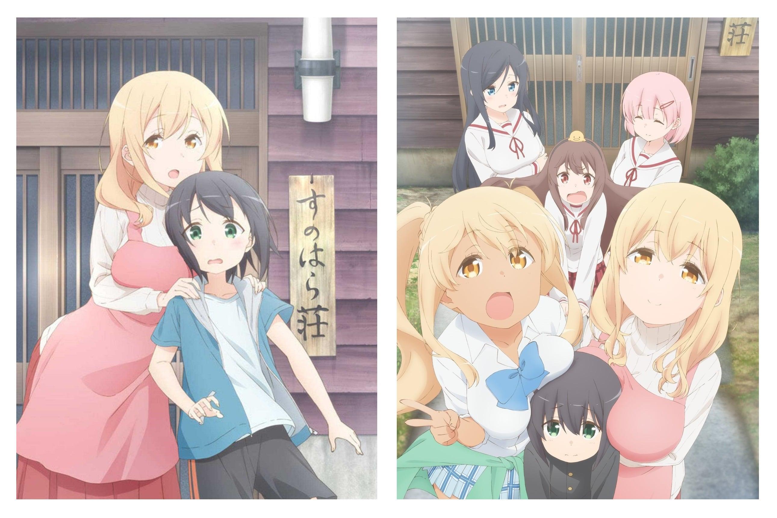 Miss caretaker of Sunohara-sou HD Wallpaper   Background